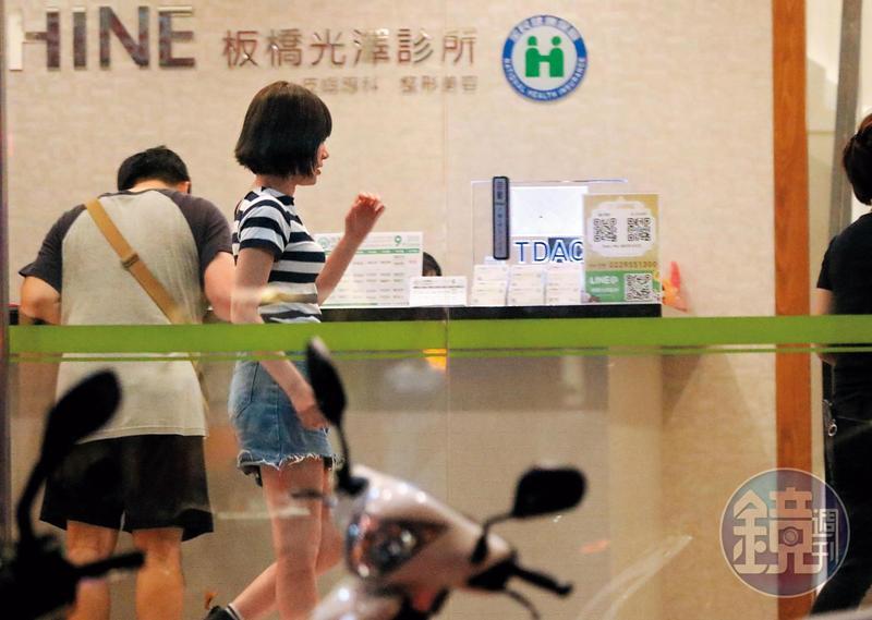 陳沂出入范冰冰也曾去過的醫美診所,據悉是去打臉部雷射。
