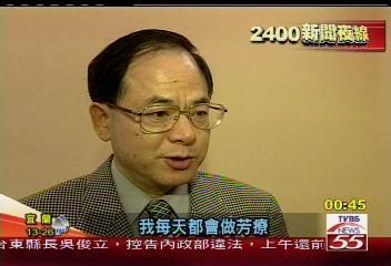 陳沂的父親陳俊源是前台北市國民黨議員。(翻攝自TVBS)