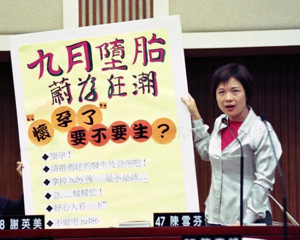 陳沂的家世也大有來頭,媽媽是前台北市議員陳雪芬。(翻攝自網路)
