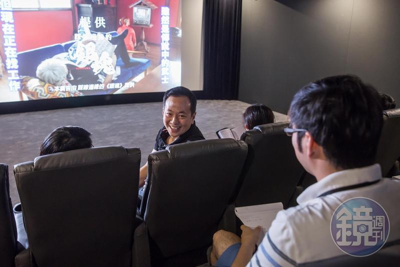 張心望喜歡的電影類型多元,經營事業勇於創新,成功建立了車庫娛樂品牌形象。