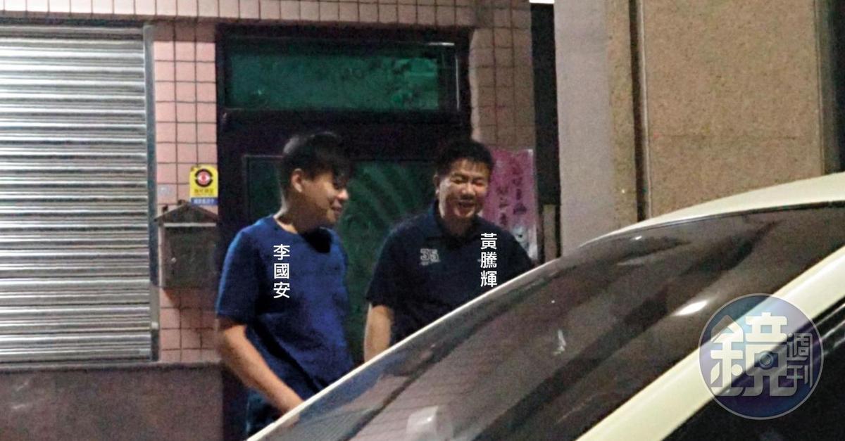 23:00,嘉義市農會總幹事黃騰輝陪蕭淑麗的隨扈李國安走出家門,可見雙方交情不錯。