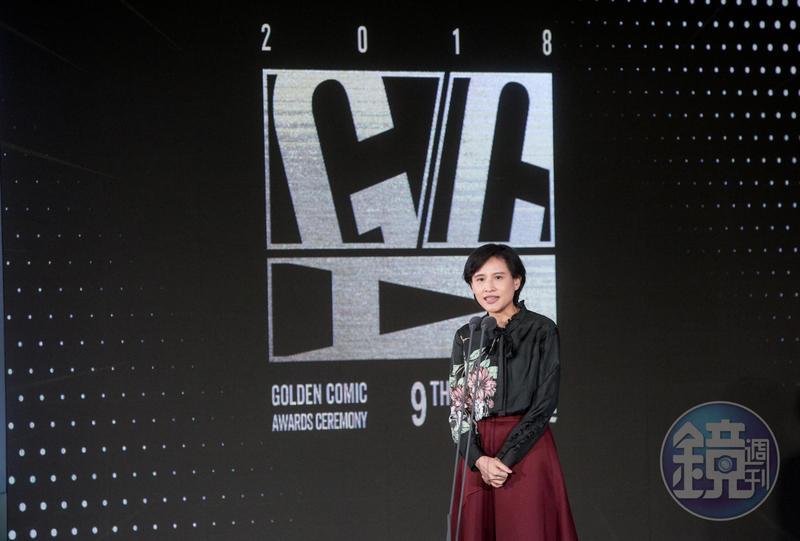 文化部長鄭麗君列舉今年漫畫政策的三大突破,期盼讓台漫擦亮台灣的文化品牌。