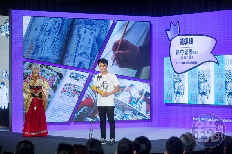 《大西遊》編輯蕭仁豪代替獲獎的《熱帶季風》編輯黃珮珊領獎,成為典禮上最有梗的橋段之一。