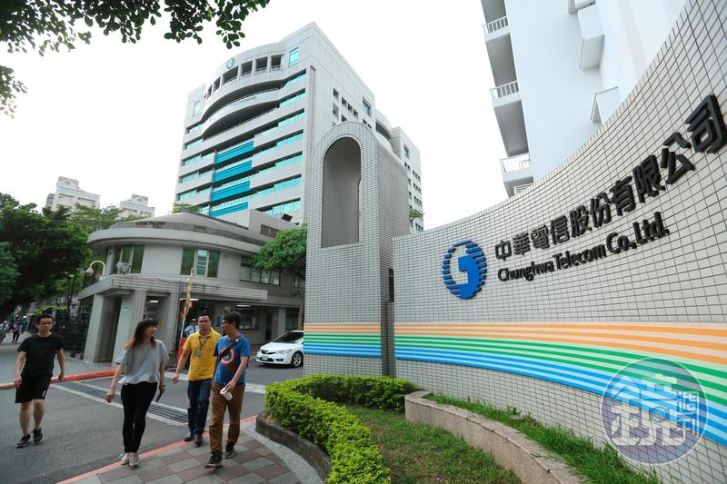 中華電信今宣布攜手兆豐銀行、新光金控及全聯正式成立籌備處,為下個月受理網銀執照申請鋪路。
