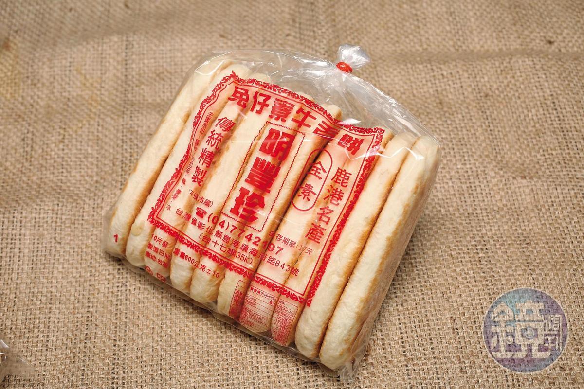 明豐珍兔仔寮牛舌餅大小如巴掌,餅皮金黃蓬鬆、內餡包裹麥芽糖,整體口感偏紮實。(120元/10片)
