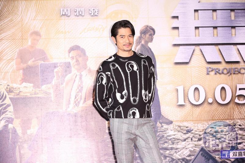 郭富城快閃來台為電影《無雙》宣傳,對於媒體關心的再度當爹話題,他僅表示「無可奉告」。