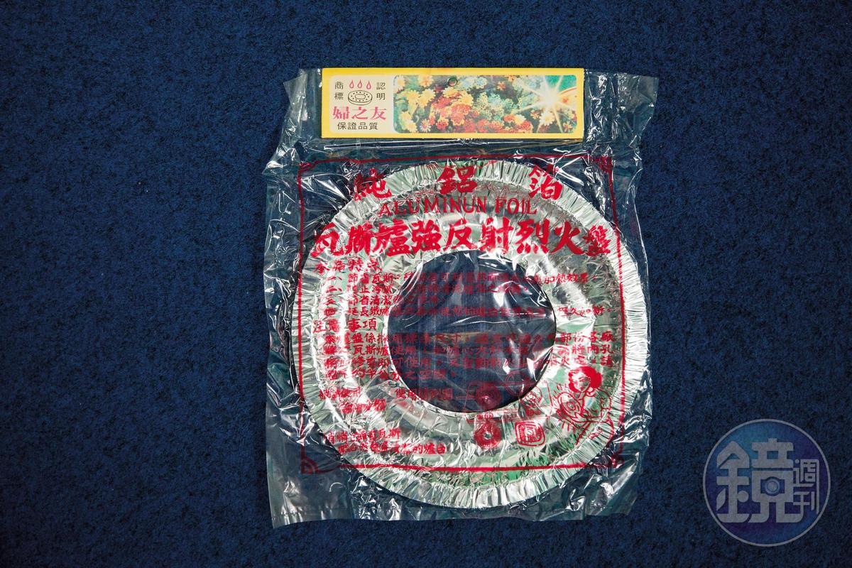1978年,黃清山靠著一片薄薄的「婦之友」瓦斯爐盤創業。