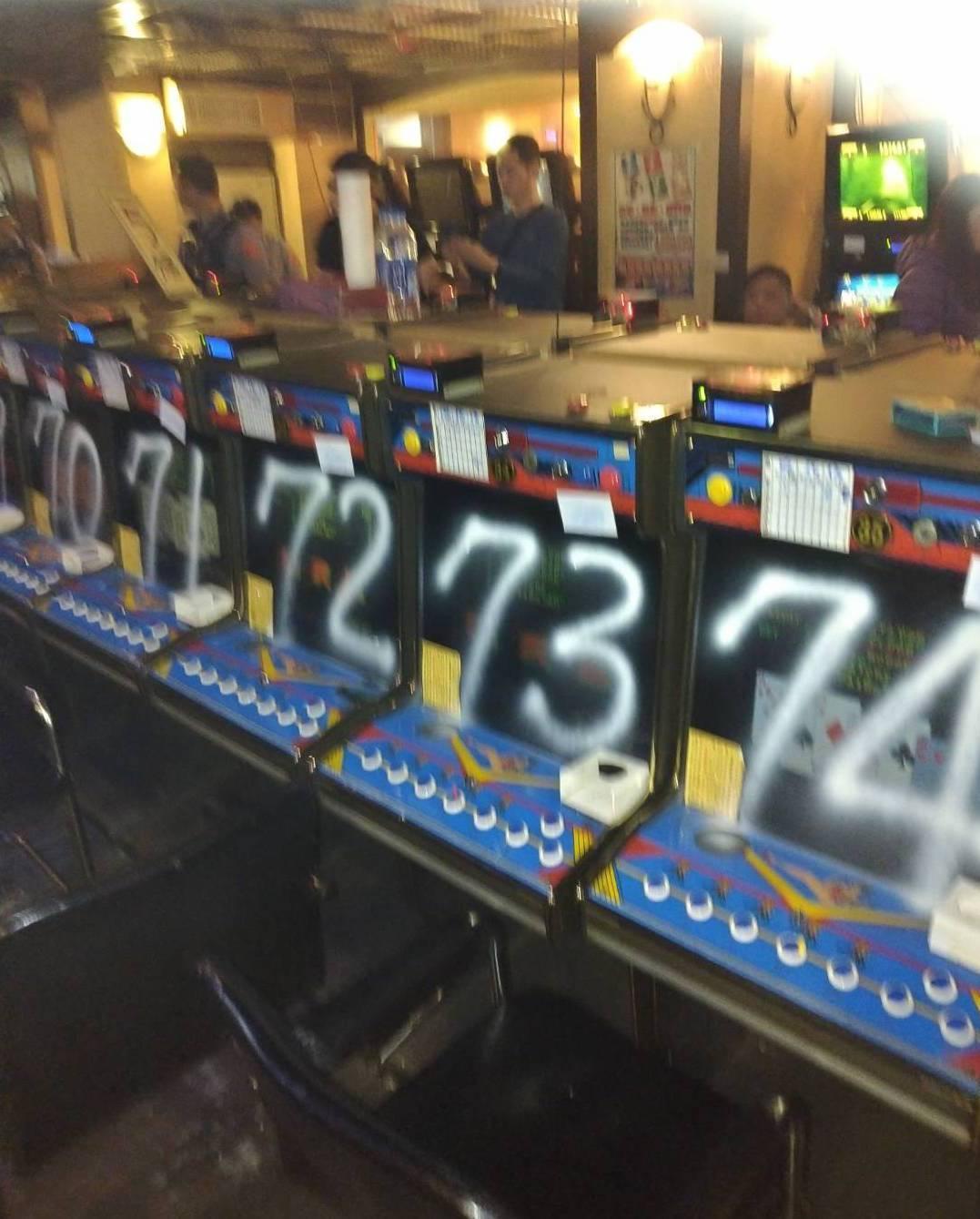遭警方緝獲之賭博性機台。(警方提供)