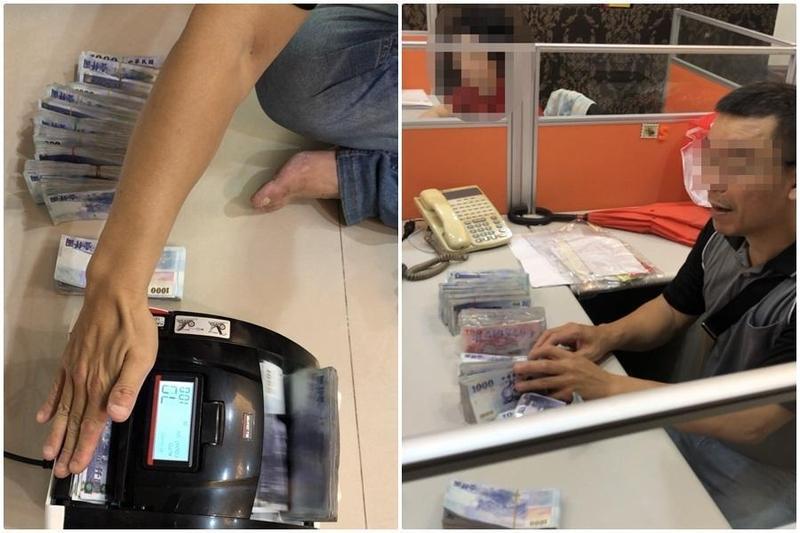 警方查獲負責幫忙詐騙集團地下匯兌的岳姓女嫌犯,並查扣鉅額贓款。(刑事局提供)