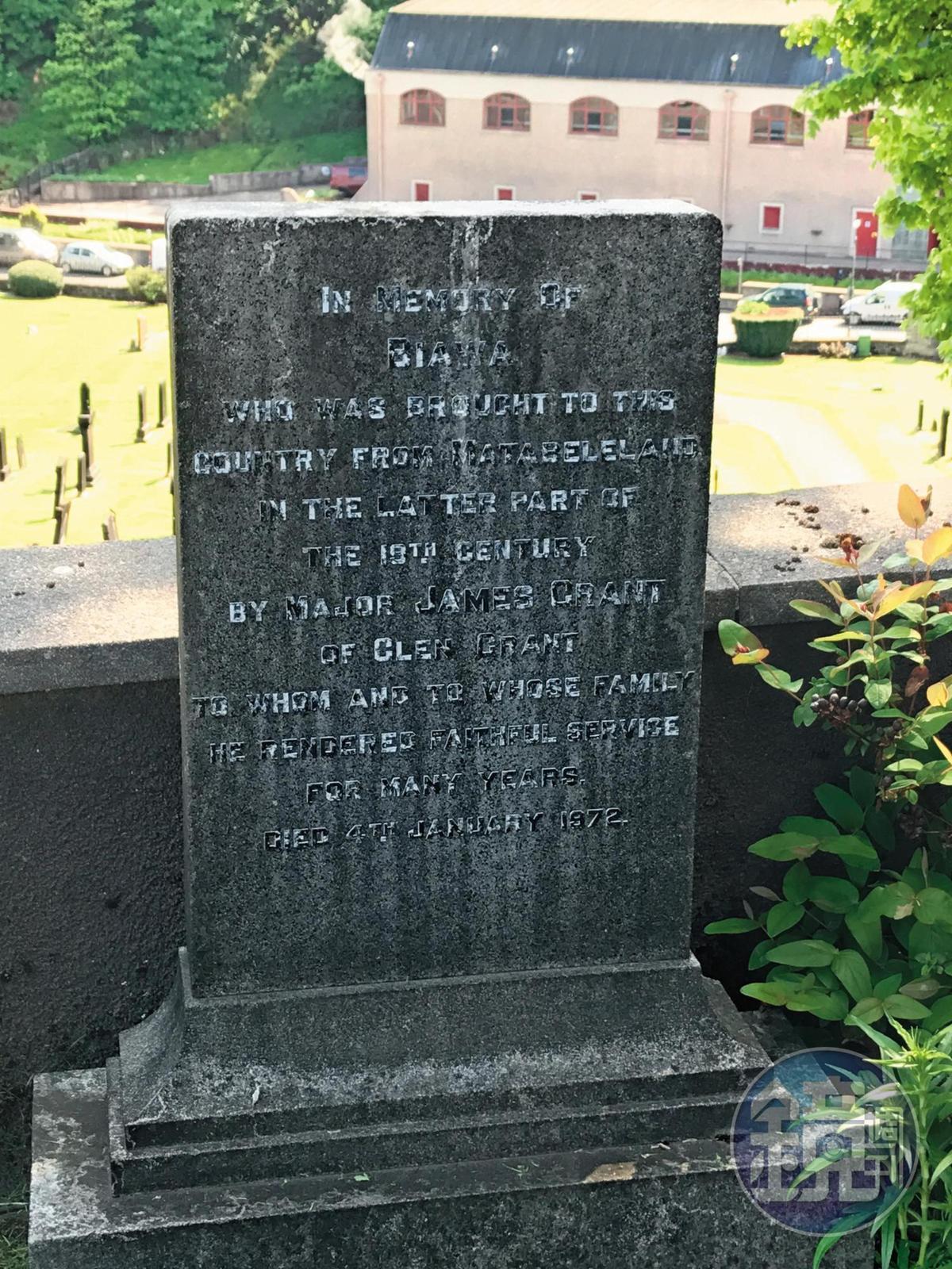 .18世紀詹姆士格蘭上校(格蘭冠酒廠創辦人)從非洲領養回來的小孩Biawa Makalaga,長大後成為當時唯一在蘇格蘭足球隊踢球的黑人,並成為該鎮名人,也葬於此。