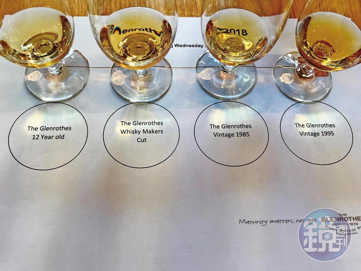 我們在酒廠品飲室,搶先喝到4款格蘭路思:12年(左起)、WMC、Vintage 1985(1996年裝瓶)、Vintage 1995(2015年裝瓶)。