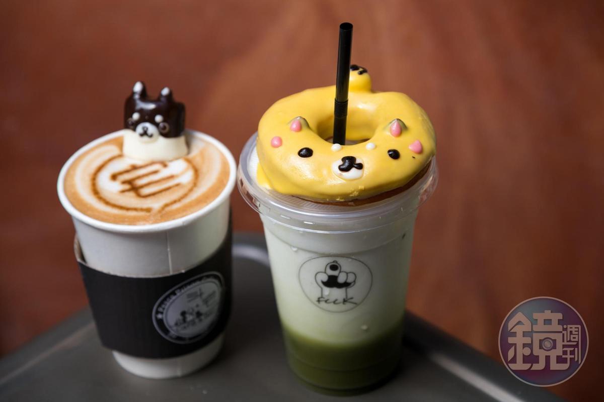 「黑柴黑糖拿鐵」(左,150元/杯)、與百元飲品搭配柴柴甜甜圈,變成可愛套餐(右,180元/組)。