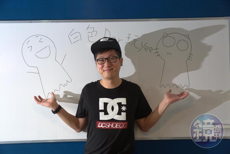 貼圖畫家Kimi用小畫家創作出爆紅作品「白色的玩意」,乍看簡陋的線條,其實暗藏玄機。