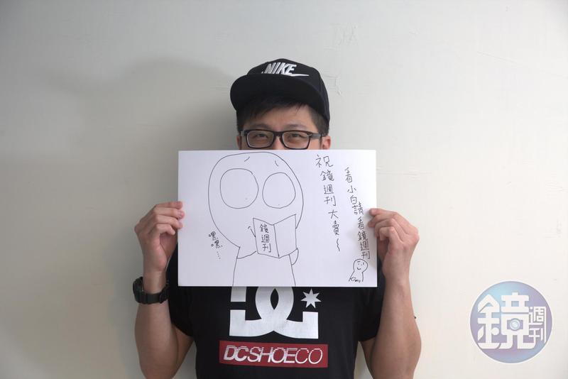 「白色的玩意」貼圖的內在精髓是「白爛」,作者Kimi正是這樣的人,讓白爛也能賣錢。