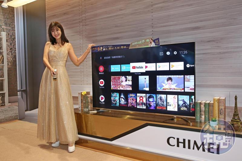 本土家電品牌奇美推出首款搭載Android 8.0平台的4K智慧電視R3系列。