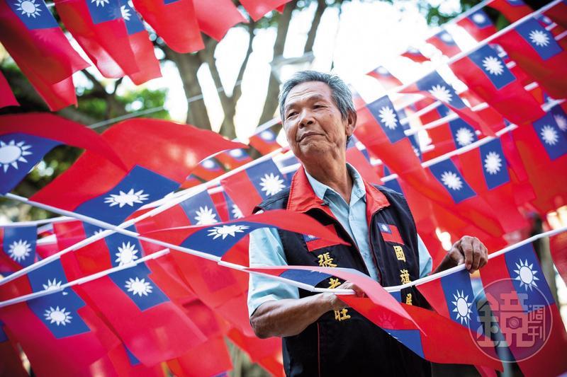 每逢國慶日,張老旺都要花費大量時間、金錢舉辦升旗典禮,他表示:「颱風來了也照辦。」