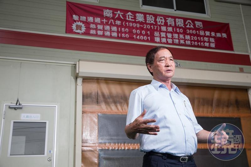 黃清山來自台南六甲農村,小時候生活相當辛苦。