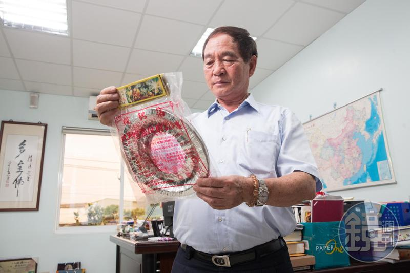 1978年,黃清山靠著一片薄薄的錫箔瓦斯爐盤創業。
