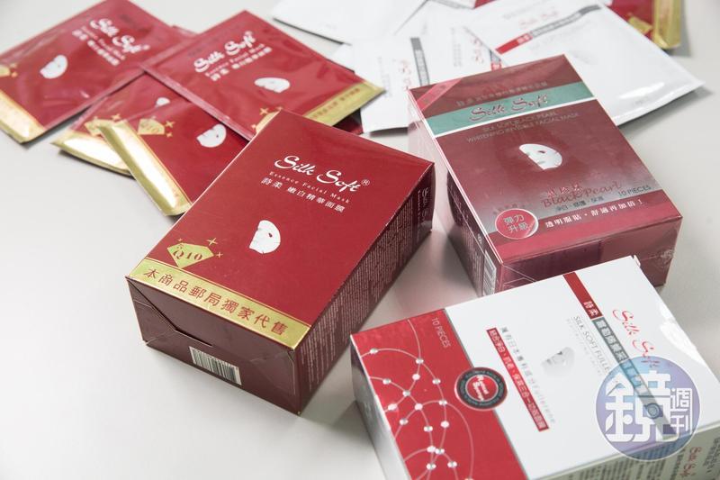 南六的自有品牌面膜「詩柔」,是郵局的暢銷品。
