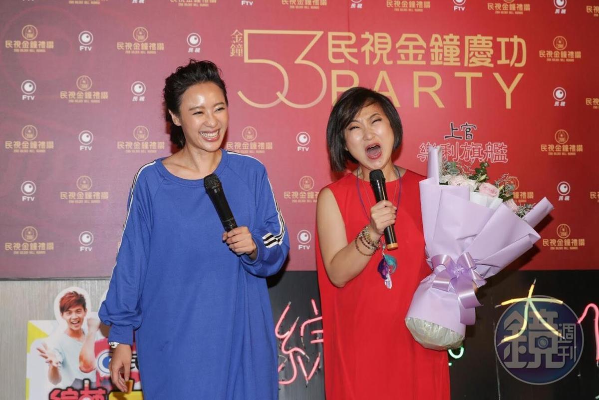 方宥心(左)雖然摃龜,但仍替同劇演員廖怡裬得獎感到開心。