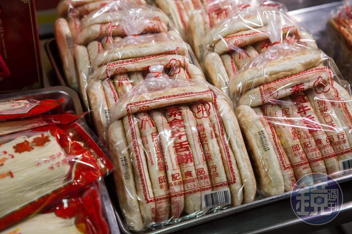 大姊賴翠華的「邱記」牛舌餅除批發到市場、雜貨店等通路,也外銷到海外。