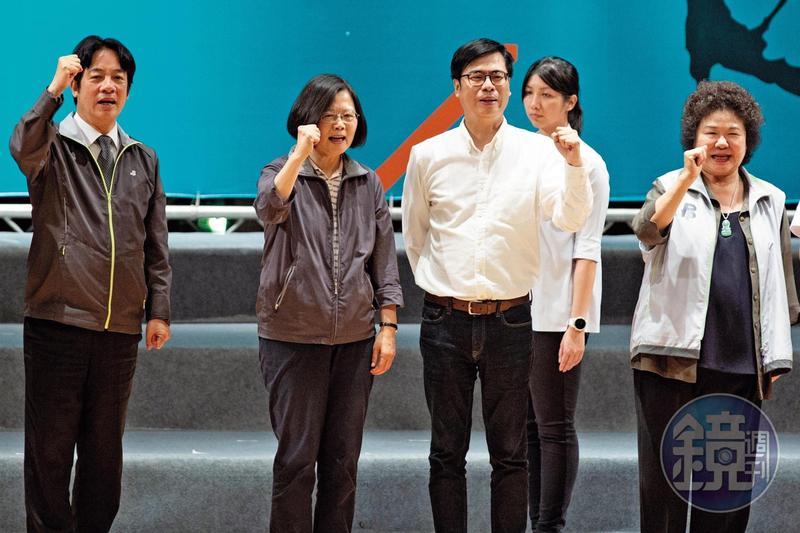 總統蔡英文(左2)、行政院長賴清德(左1)、總統府祕書長陳菊(右1)被視為年底選戰輔選鐵三角。