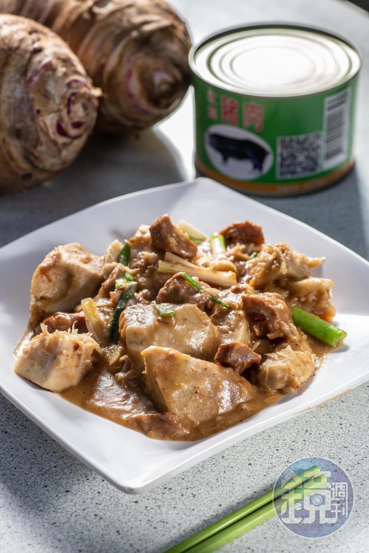 本地人大推的「芋戀肉」,吃的是軍民一家時期的懷舊滋味。(200元/小份)