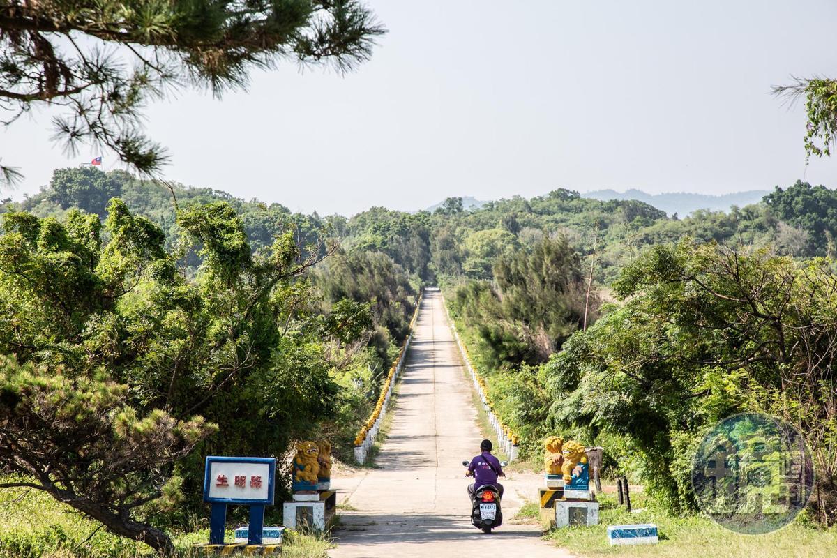 連接島上北山與南山兩處高地之間的「生明路」,共有500公尺,兩側豎立636隻石獅子。
