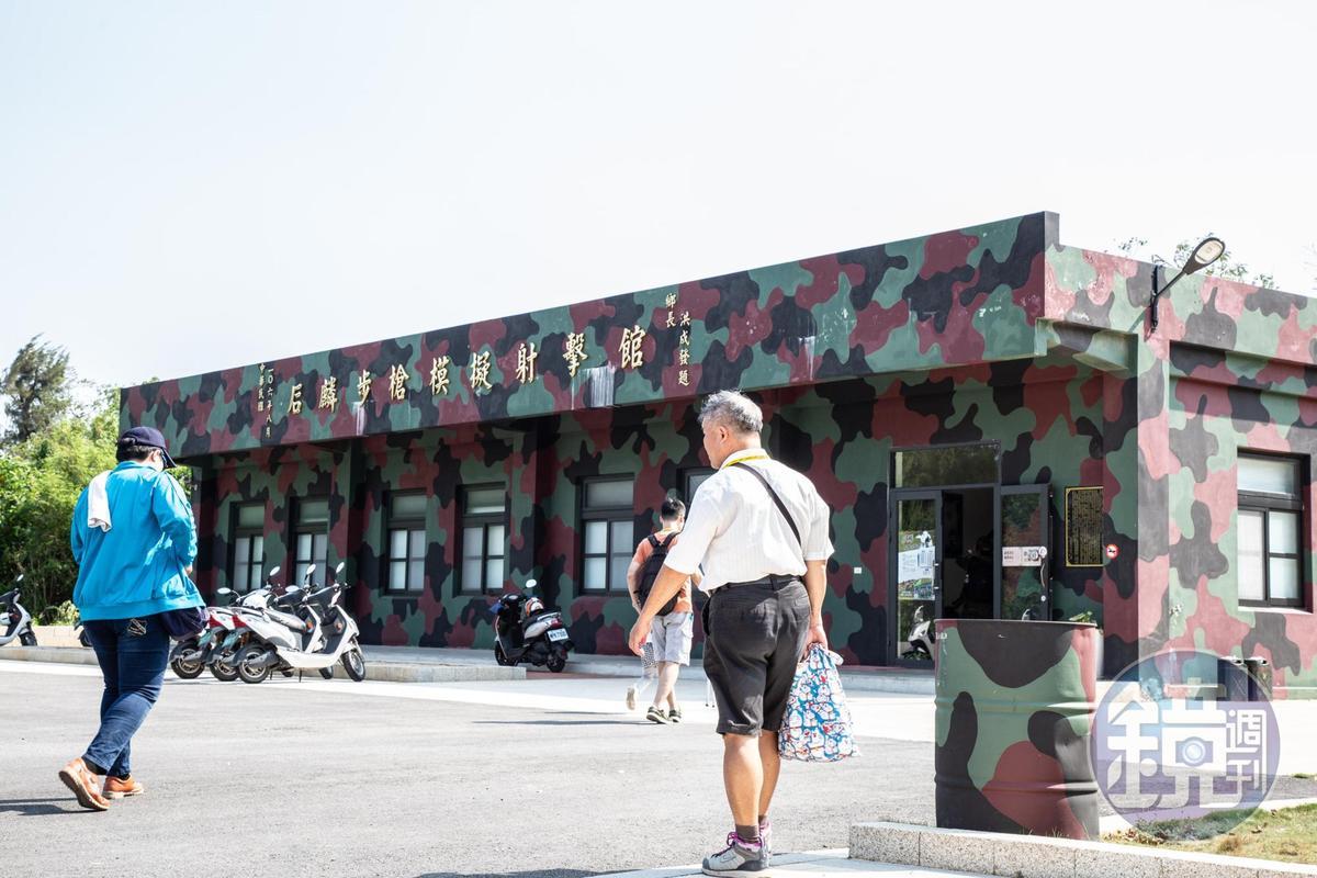 今年開放的「后麟營區步槍模擬射擊館」,是烈嶼目前最熱門景點。