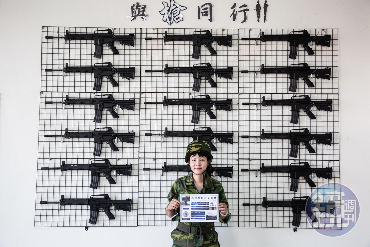 射擊完就能拿到證書做紀念。