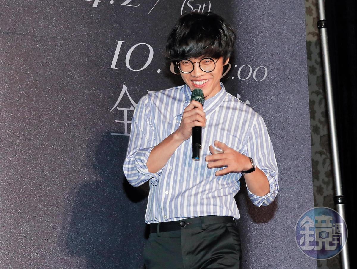 盧廣仲的整張臉都有戲感,就算是出席演唱會記者會也要秀秀演技。