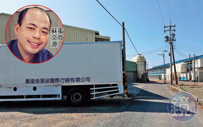 檢警搜索義進金彰化洗選廠,蘇文源兄妹遭裁定20萬至50萬元交保。