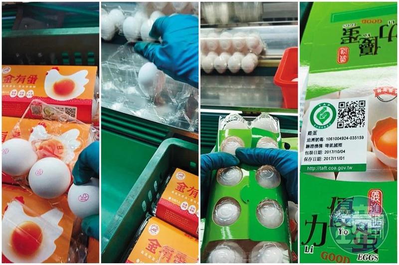 義進金回收即將過期的雞蛋摻混在新鮮蛋品中,改標換裝後再送到賣場上架。