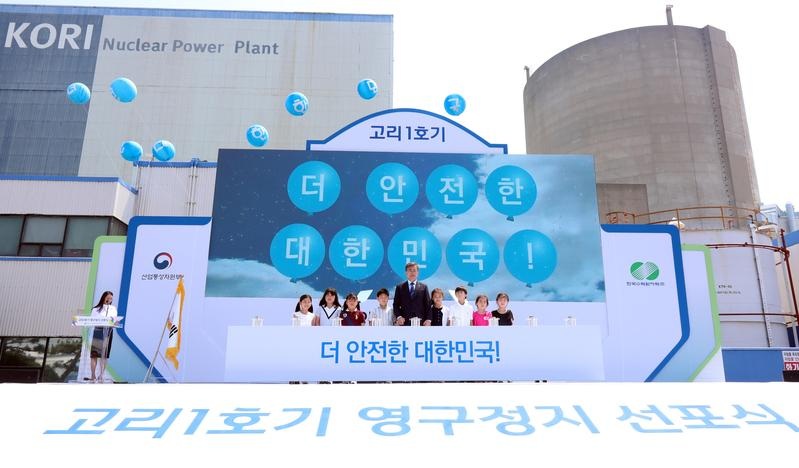 文在寅去年出席古里核電廠1號機退役儀式,宣示取消所有新核電廠興建計畫。(東方IC)