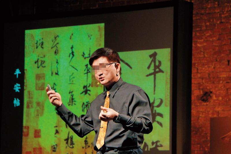王男擔任高中國文老師時,被多名女學生指控逾越師生分際。(翻攝臉書)