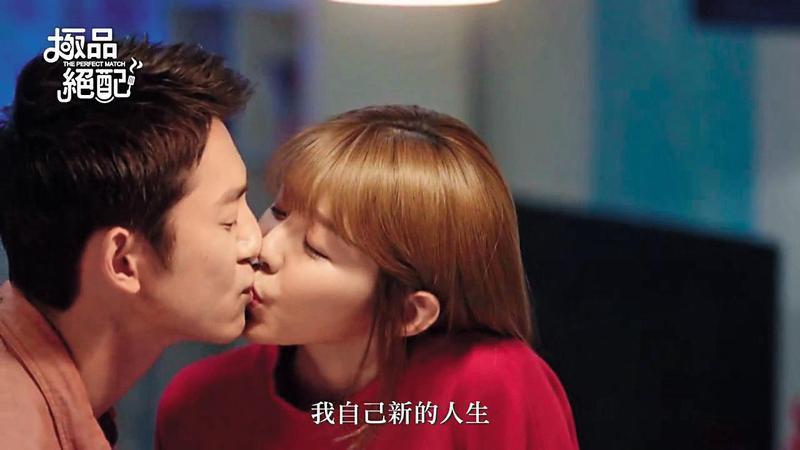 《極品絕配》中吳慷仁跟邵雨薇有不少親吻戲碼,兩人吻得非常自然。(三立提供)