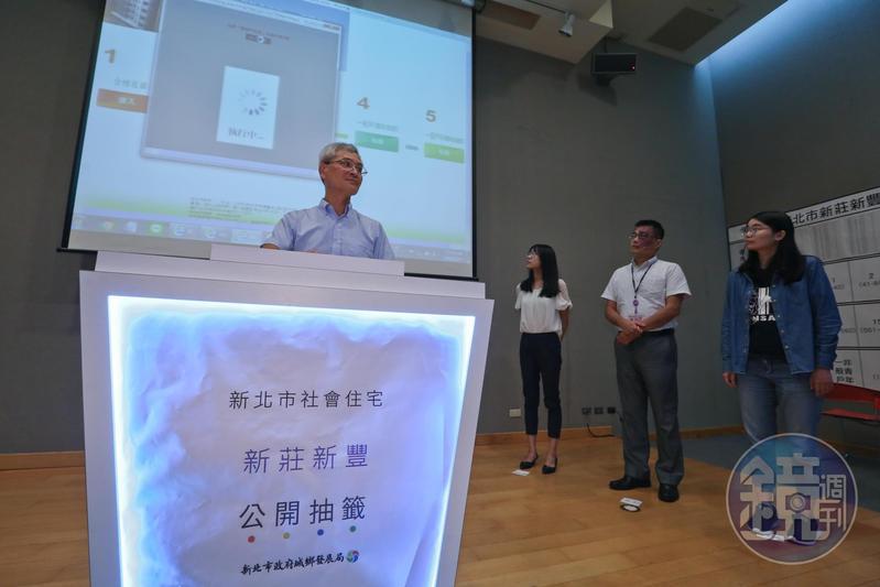 社宅由電腦進行抽籤作業,抽籤當日隨即公開結果供民眾查詢。