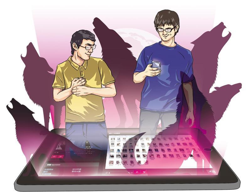 情侶分手,恐怖情人透過網路上傳過往親密照報復,讓感情無法好聚好散。