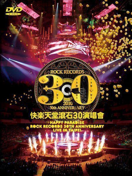 2011年滾石30年演唱會,在北京鳥巢搭建的四面舞台,讓觀眾可以無死角欣賞演出。(馮建彰提供)