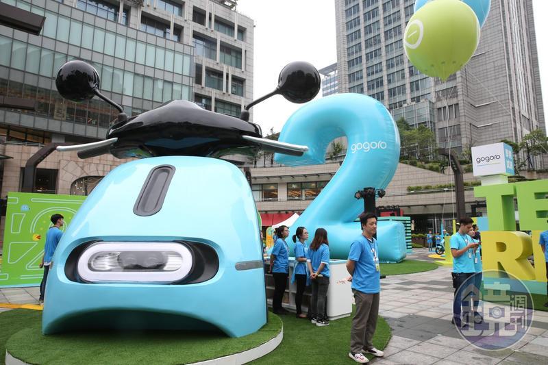 柏林的共享機車服務Coup使用的車種則是台灣人熟悉的品牌Gogoro,採用隨處借隨處還方式,只要在智慧型手機下載APP就可租用。(圖為示意圖)