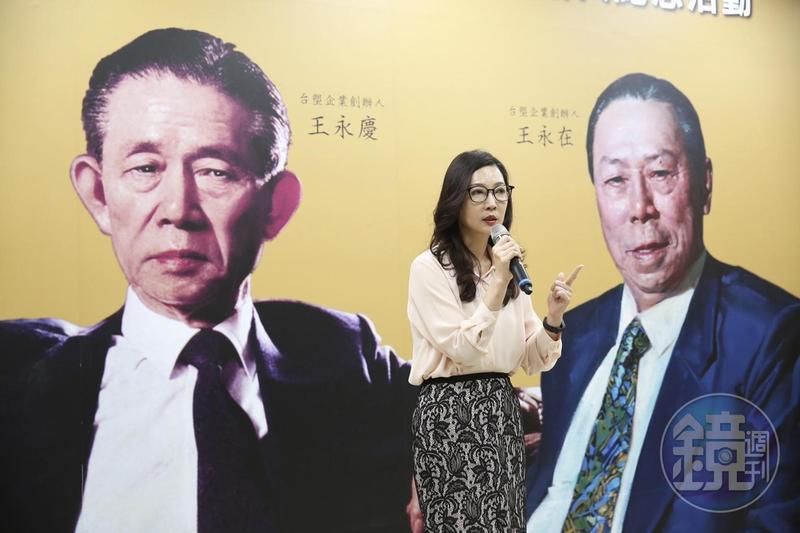 王瑞瑜出席記者會,分享與父親王永慶互動小故事。