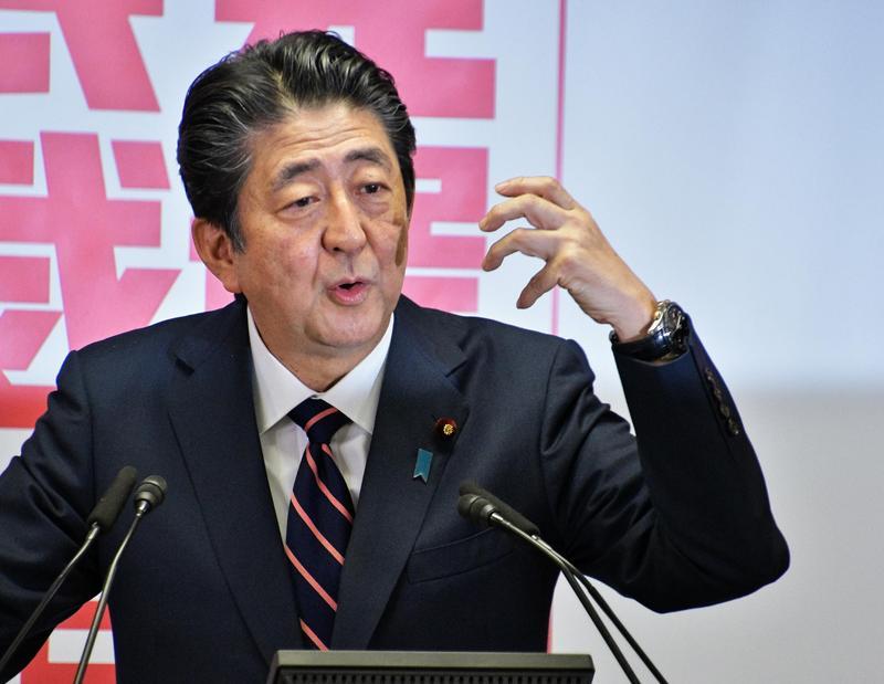 中國外交部今宣布,在中國國務院總理李克強邀請下,日本首相安倍晉三將於10月25-27日正式訪問中國。(東方IC)