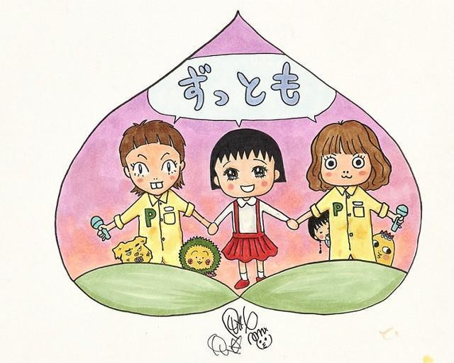 PUFFY 繪製的粉絲漫畫,桃子形狀的畫框非常細心。
