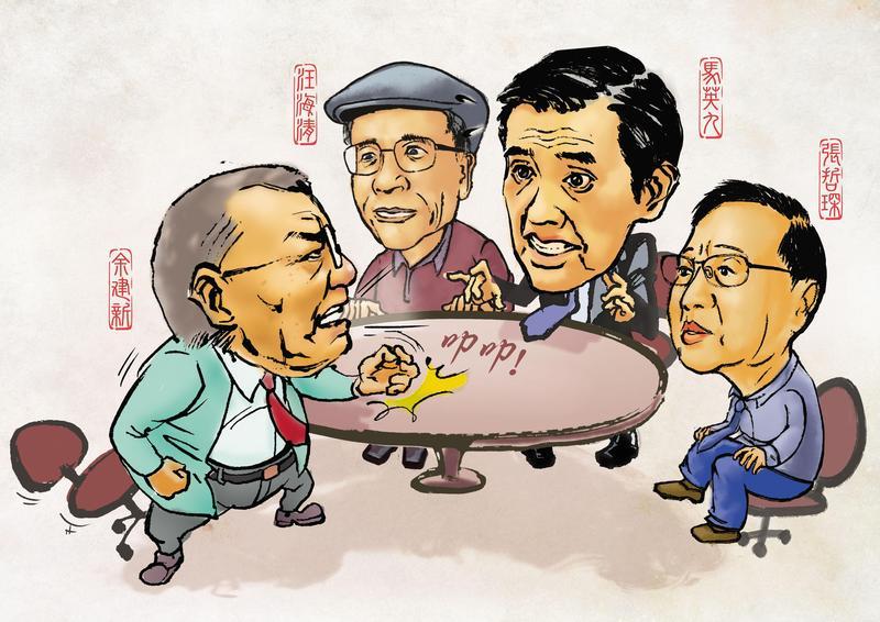 中時集團前董座余建新在三中交易案時,面對國民黨主席馬英九打算取消交易,氣得敲桌嗆聲,逼得讓馬英九同意回饋4.8億元。