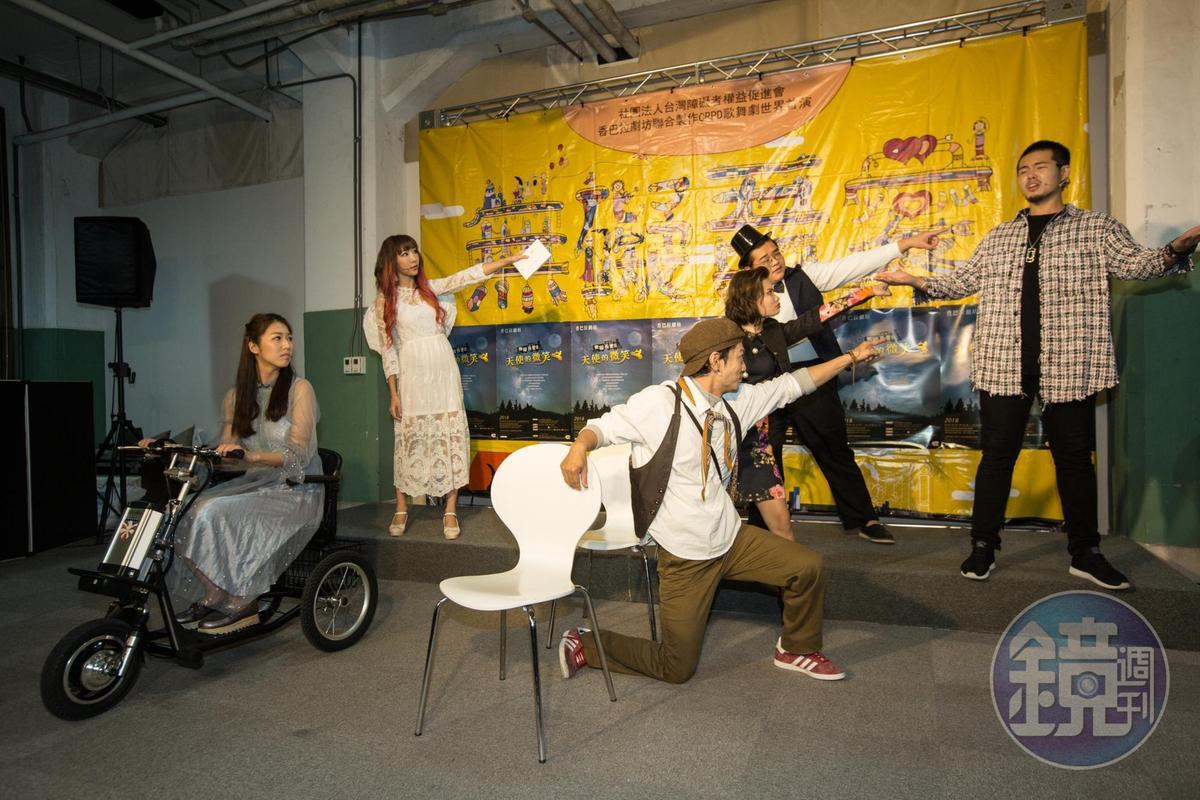 交通音樂歌舞劇—「無礙吾愛II—天使的微笑」透過演出表達出台灣需要的無障礙交通與友善環境。