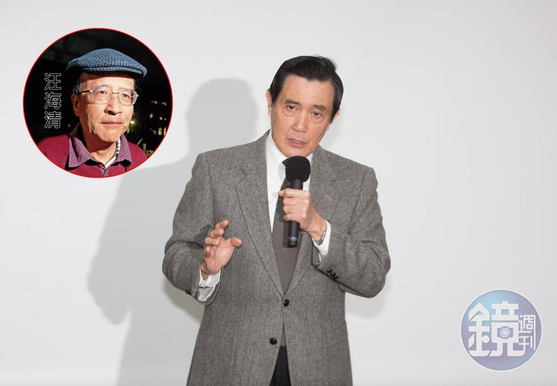 中投前總經理汪海清為自保,用錄音筆錄下開會討論過程,成為起訴馬英九鐵證。