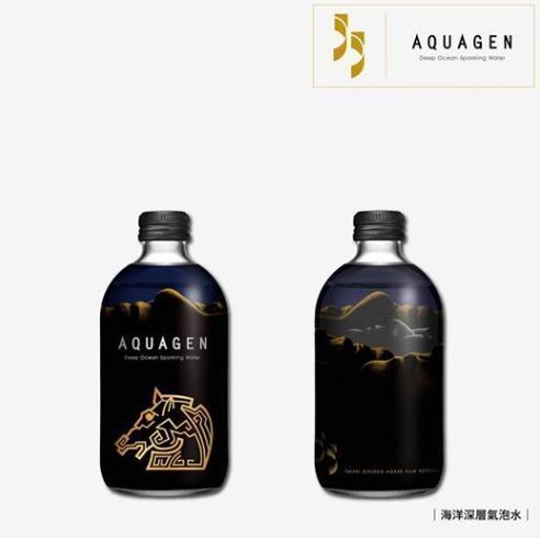 四度攜手金馬,AQUAGEN紀念瓶氣泡水也是影迷收藏的紀念品之一。(翻攝自金馬影展 TGHFF臉書)