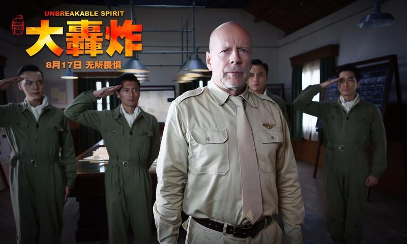 由布魯斯威利演出的《大轟炸》捲進范冰冰陰陽合約風波,17日宣布取消上映。(翻攝自m.kanjuzu.com)