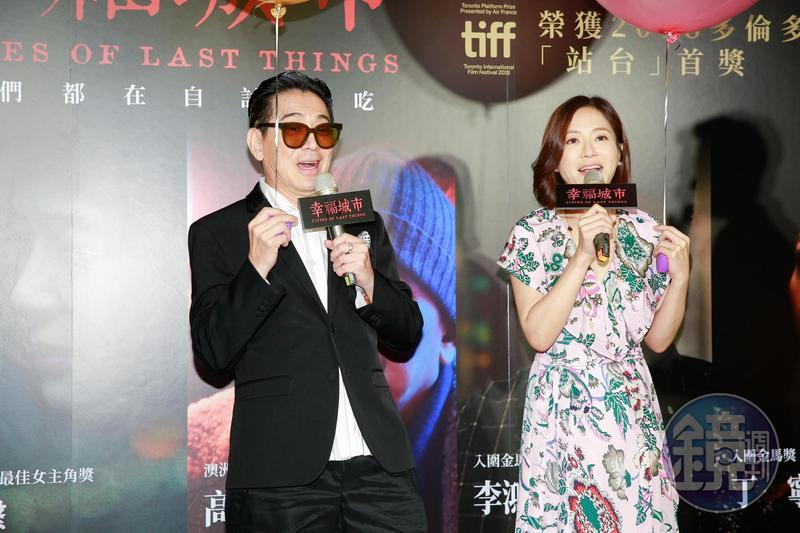 高捷與尹馨在《幸福城市》裡飾演父女。