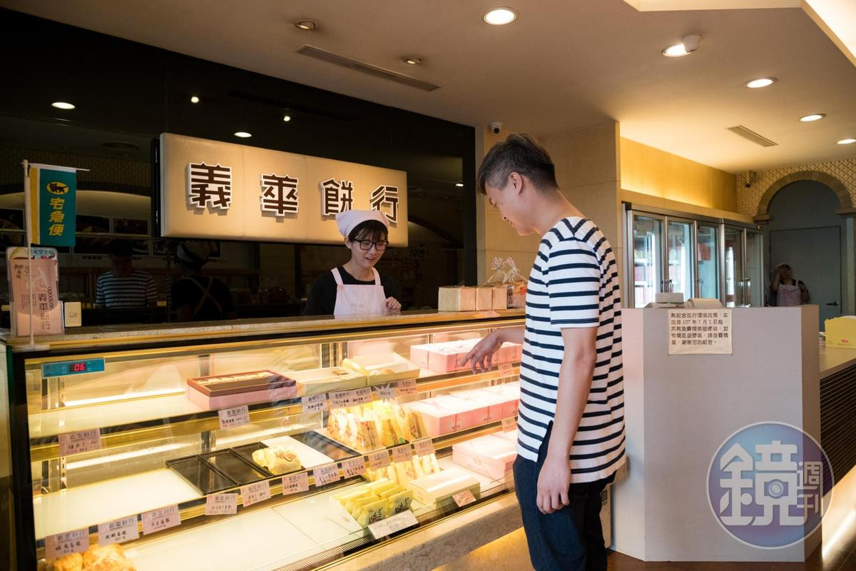 義華的「鹹蛋糕」是在地人熱愛的點心。